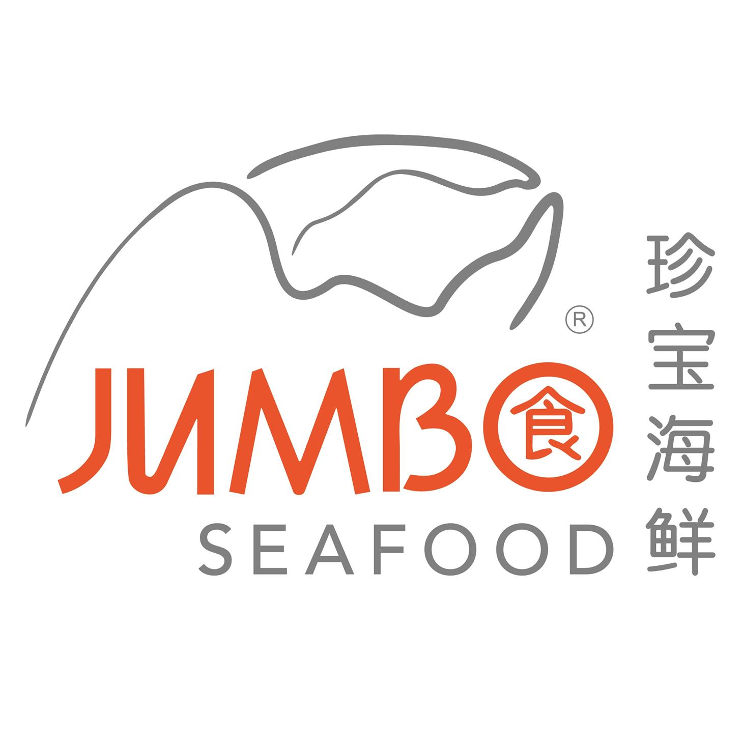 JUMBO Seafood Vietnam